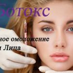 Nieuws-5-Veiligheid-Botox-Filler